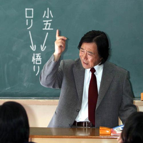 「悟り」という字を金八先生が教えるとこうなる